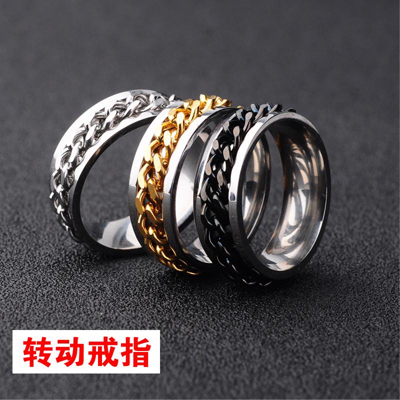 个性霸气戒指男士学生钛钢转动食指环潮人日韩版单身送男友配饰品