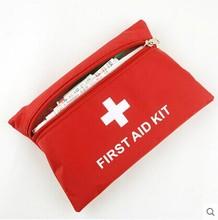 旅游户外医用家用急救包 旅行便携小型医药包套装医疗包应急包