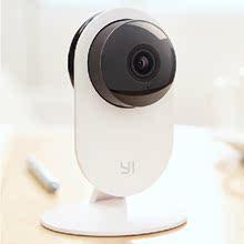 小米摄像头小蚁智能摄像机1080P手机远程监控高清无线夜视摄像头