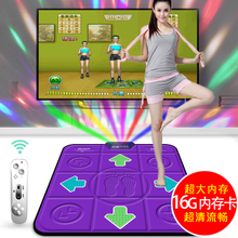 超级舞霸跳舞毯单人电视电脑两用接口加厚手舞足蹈PU跳舞机+家用