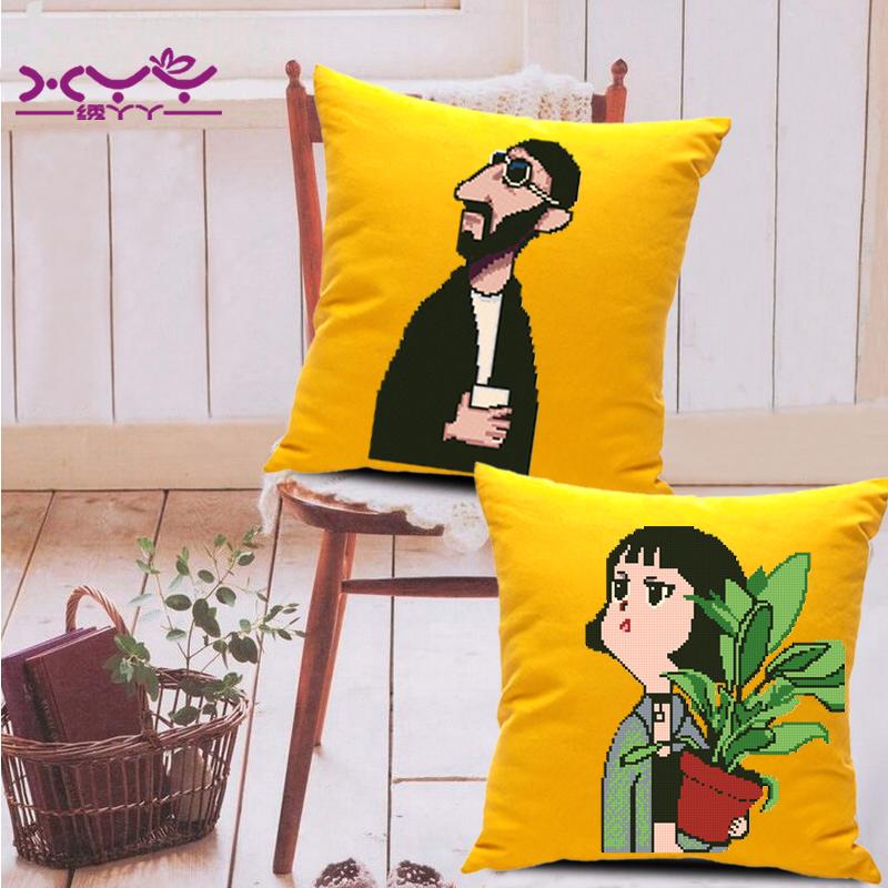 十字绣抱枕情侣一对简单新款卧室清新小幅个性可爱卡通动漫枕头套