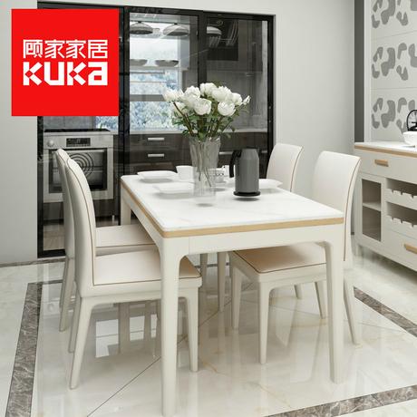 顾家家居 门店款简约现代餐桌餐椅餐厅组合家具一桌四椅PT1616商品大图