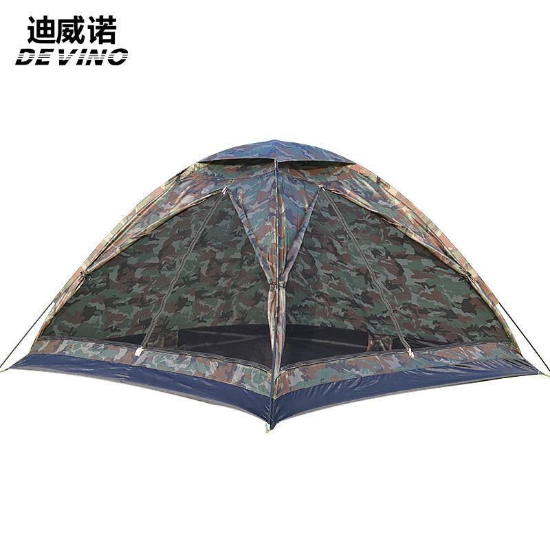 人家野外迷彩露营双人户外野营迪威诺帐篷