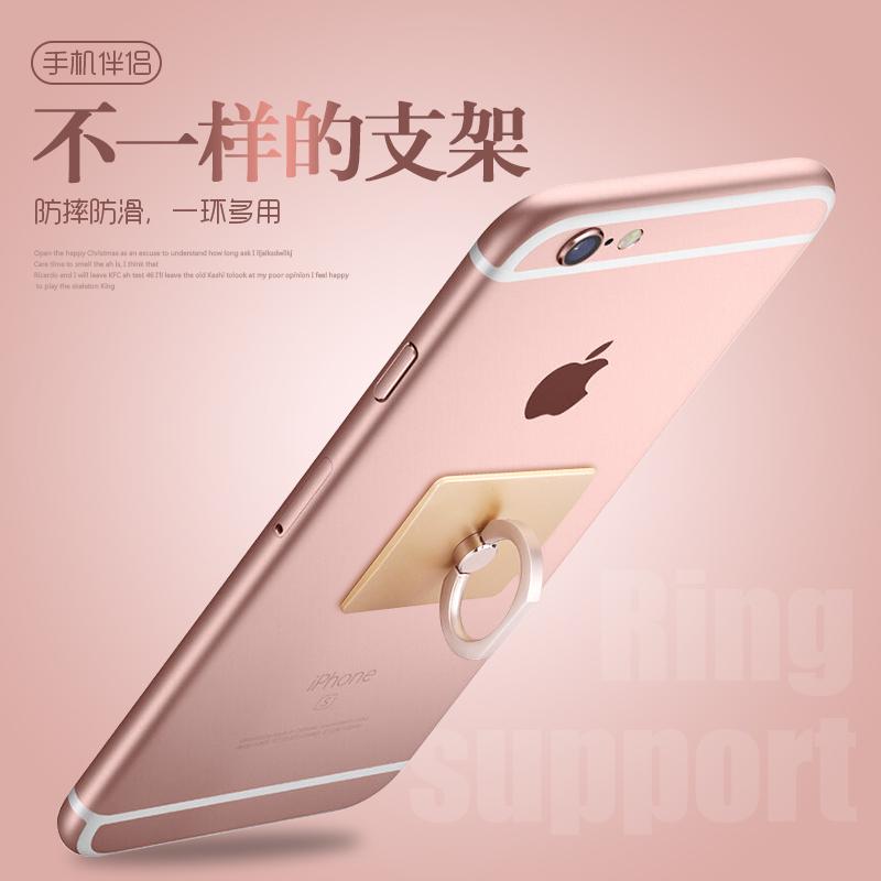 指环支架苹果6plus手机通用懒人粘贴平板支架男女指环卡扣6S小米