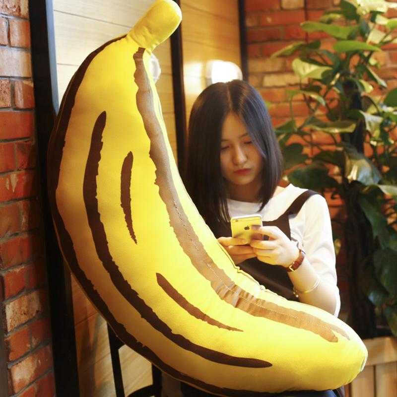 创意靠垫个性 娃娃生日礼物儿童玩偶 毛绒玩具香蕉卡通