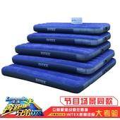 单人双人充气床垫加厚户外帐篷蓝色气垫床 INTEX充气床