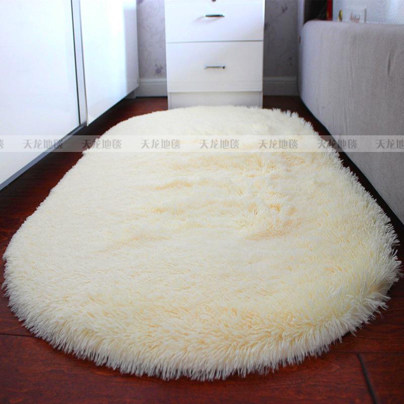 椭圆形卧室床边地毯婚房可爱长毛绒床前毯客厅茶几小