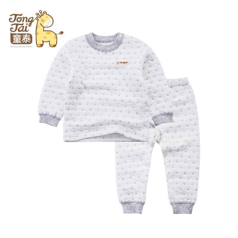 衣服纯棉儿童保暖内衣套装男女宝宝长袖上衣裤子加厚