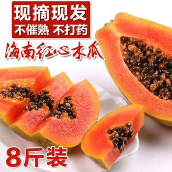 【农乡福】海南红心木瓜 现摘新鲜水果青冰糖木瓜牛奶8斤装包邮