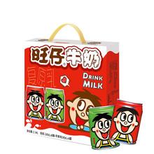 绿罐4 新老包装 交替 红罐8 旺旺 12罐 旺仔牛奶245ml 天猫超市