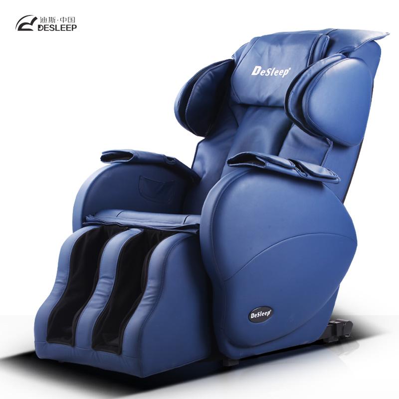 981游戏中心官网的迪斯按摩椅型号款式分享