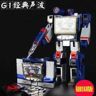 祖国版经典复刻G1声波录音侠磁带机器狗霸天虎变形玩具金刚