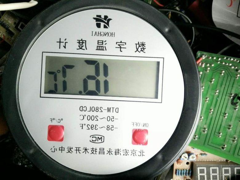 北京宏海永昌数字温度计水温仪远传温度表度浴池