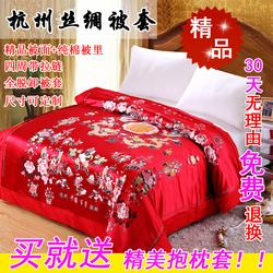 杭州丝绸织锦缎婚庆被套软锻被面绸锻被罩结婚喜被龙凤百子图