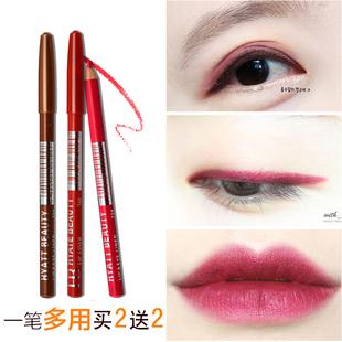 哑光唇笔唇线笔正品防水持久红色眼线笔保湿不脱色画唇铅笔口红笔