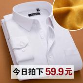 男长袖 加厚加绒衬衣男正大码 寸男士 远东秋冬季白衬衫 商务保暖衬衫图片