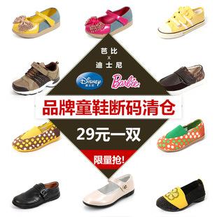 童鞋凉皮鞋男