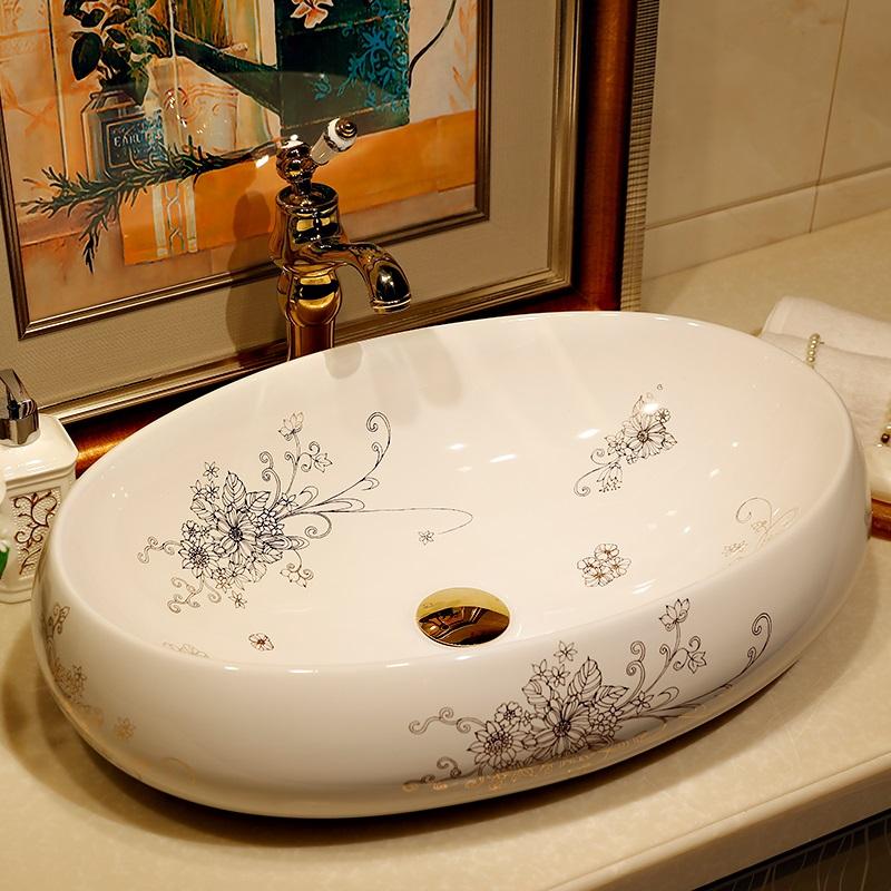 浴室洗脸盆陶瓷 卫生间台上盆椭圆形台上洗手盆艺术台盆 欧式家用