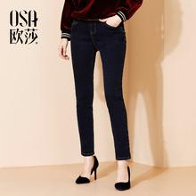 D53001 时尚 新款 简约舒适抓绒牛仔裤 女装 OSA欧莎2017冬装