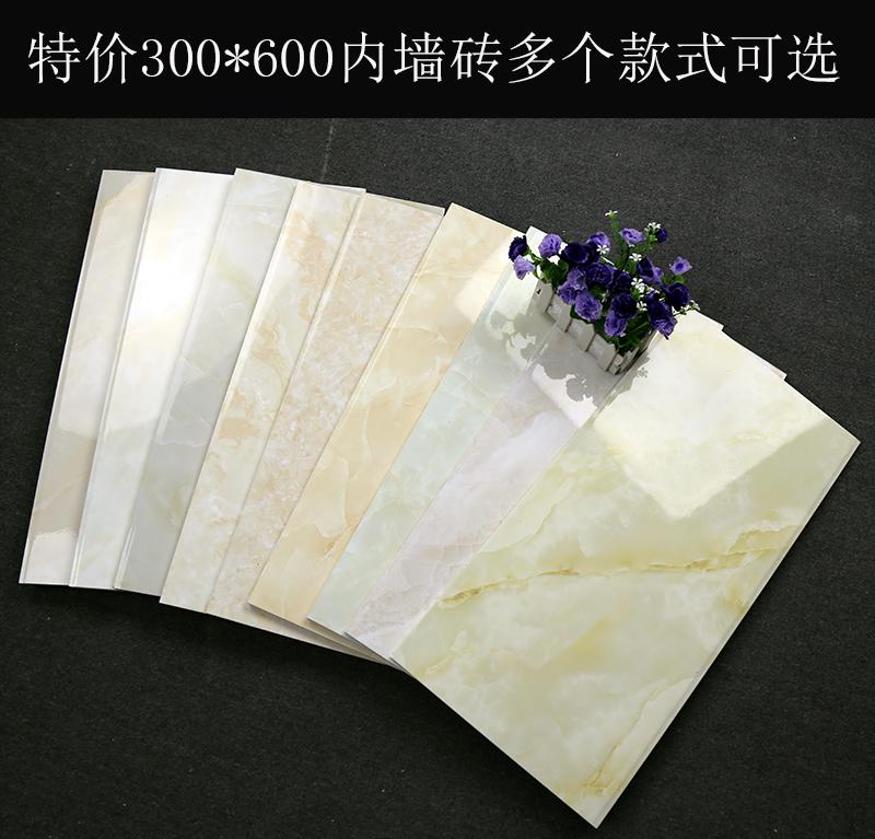 300X600mm 特价畅销玉石款厨房卫生间墙面配套内墙瓷砖釉面砖瓷片
