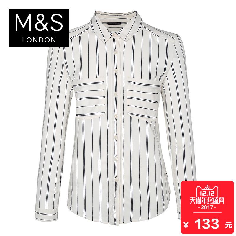 马莎英国玛莎女混合象牙白色NoPeep条纹长袖衬衫上衣秋T436897X