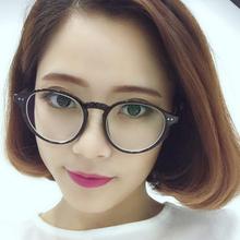 防辐射蓝膜男女同款超轻全框眼镜复古成品近视眼镜100-400度圆形