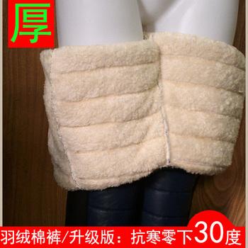 三层保暖长裤加厚北极毛布妈妈棉