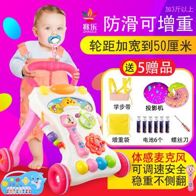 宝宝学步车手推车防侧翻滑行助步车多功能游戏手推车玩具7-18个月