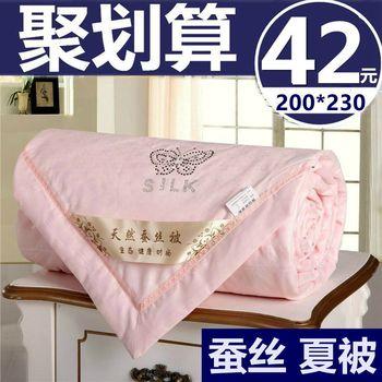 全棉可水洗夏凉被单双人空调被芯
