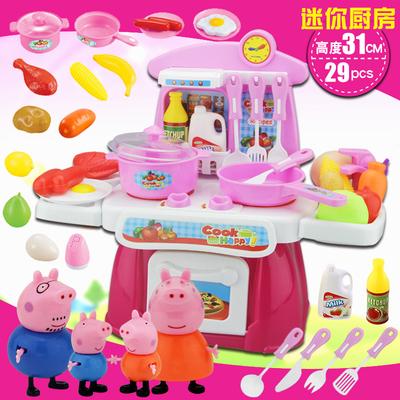 天天特价小猪佩琪过家家迷你厨房套装做饭真煮粉红佩佩奇猪玩具