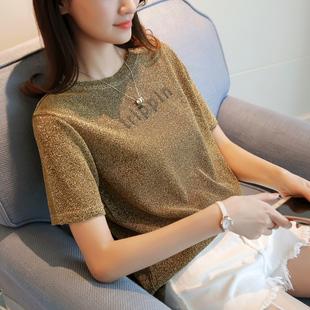 夏季新款亮丝短袖t恤女装大码宽松金丝针织打底衫字母印花上衣潮