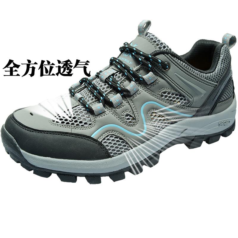 登山鞋防滑男士运动鞋徒步鞋春夏透气天天爬山跑步