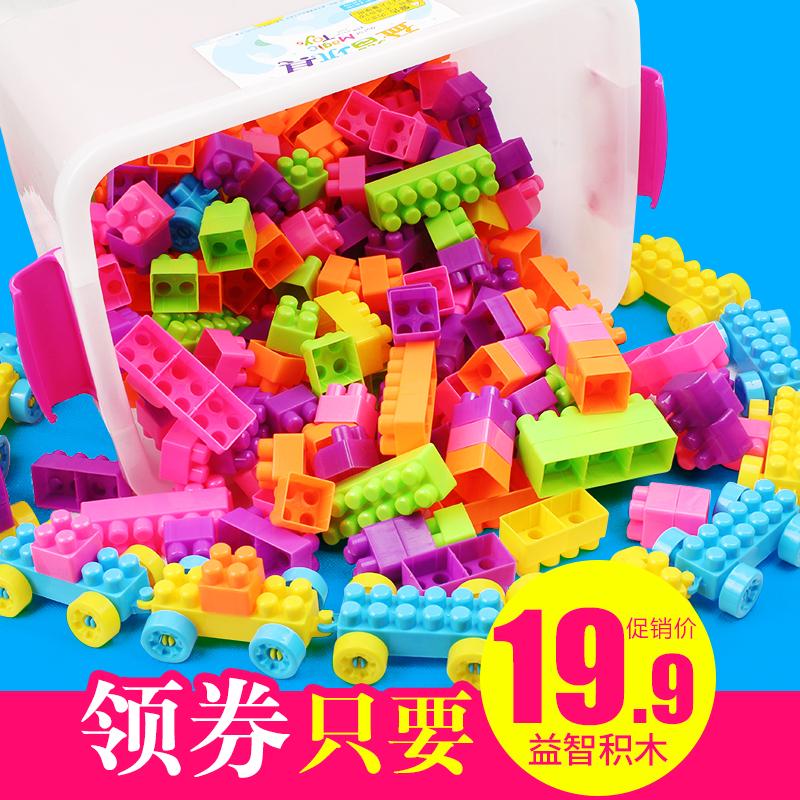 塑料玩具女孩宝宝积木颗粒周岁益智儿童