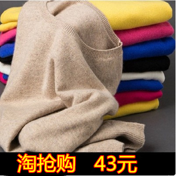 Product #525845199507