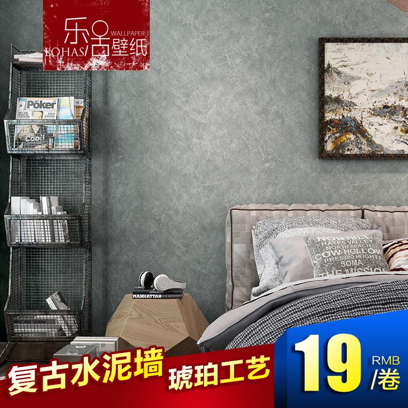 美式复古斑驳素色纯色水泥灰色墙纸无纺布卧室服装店工业风壁纸