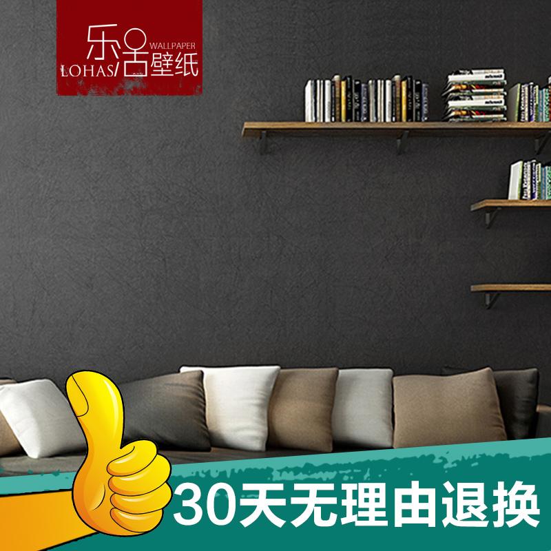 简约蚕丝纯色素色黑色灰色壁纸奥斯龙长纤无纺布墙纸客厅卧室墙纸