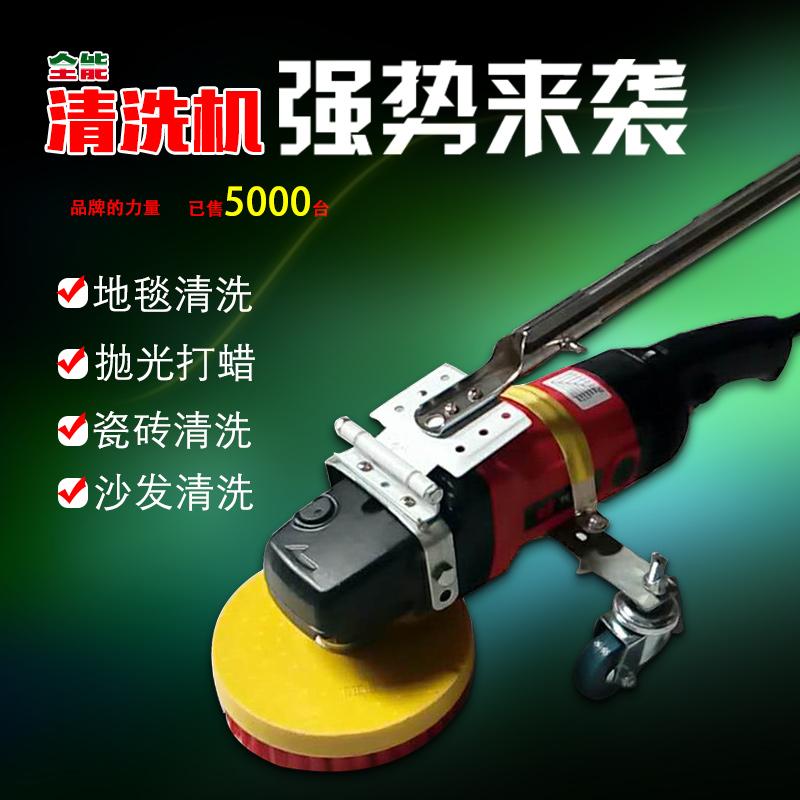 地毯清洗机家用小型刷地机洗地毯机器沙发瓷砖洗地机电动清洁机器