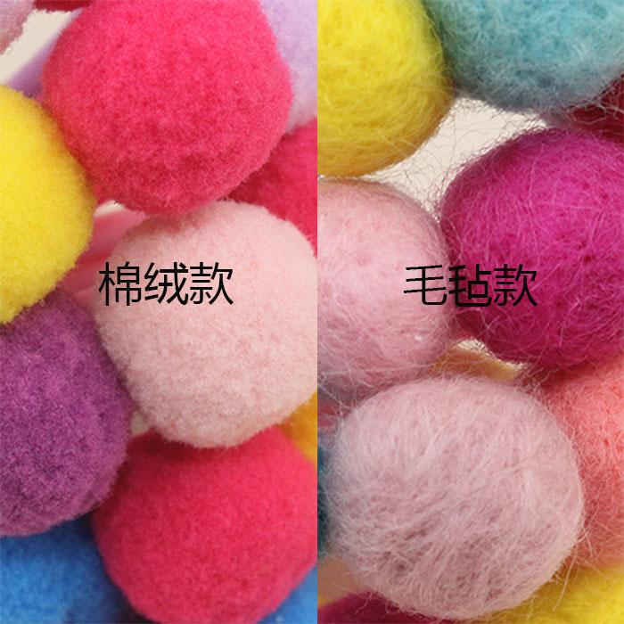 韩国毛毡球可爱发圈女童发绳头饰橡皮筋小女孩头绳