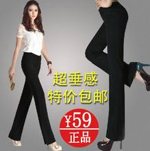 大码 长裤 直筒长裤 职业女西裤 工装 夏季薄款 高腰西装 女士正装 修身