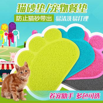猫砂盆大号猫砂垫猫咪防滑垫子宠物餐垫蹭脚垫猫狗用落砂垫包邮