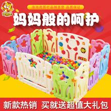 儿童围栏宝宝游戏护栏爬行安全栅栏婴儿爬行防护栏学步围栏塑料