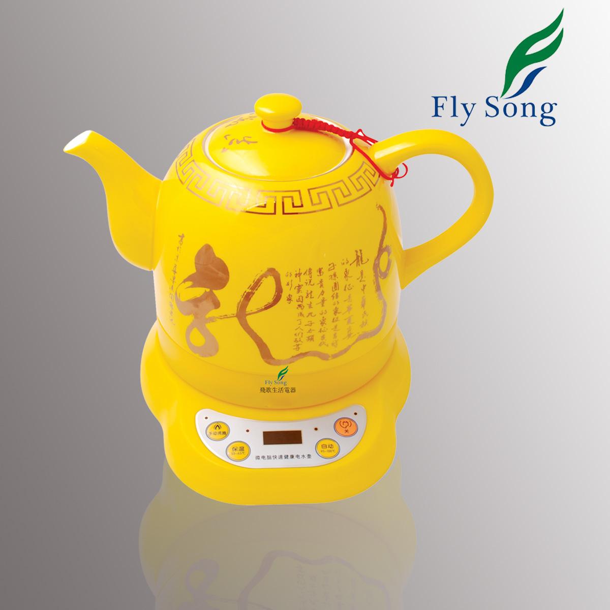 其它型号底盘加热陶瓷电热水壶不锈钢电水壶 厨房电器 茶壶 保温