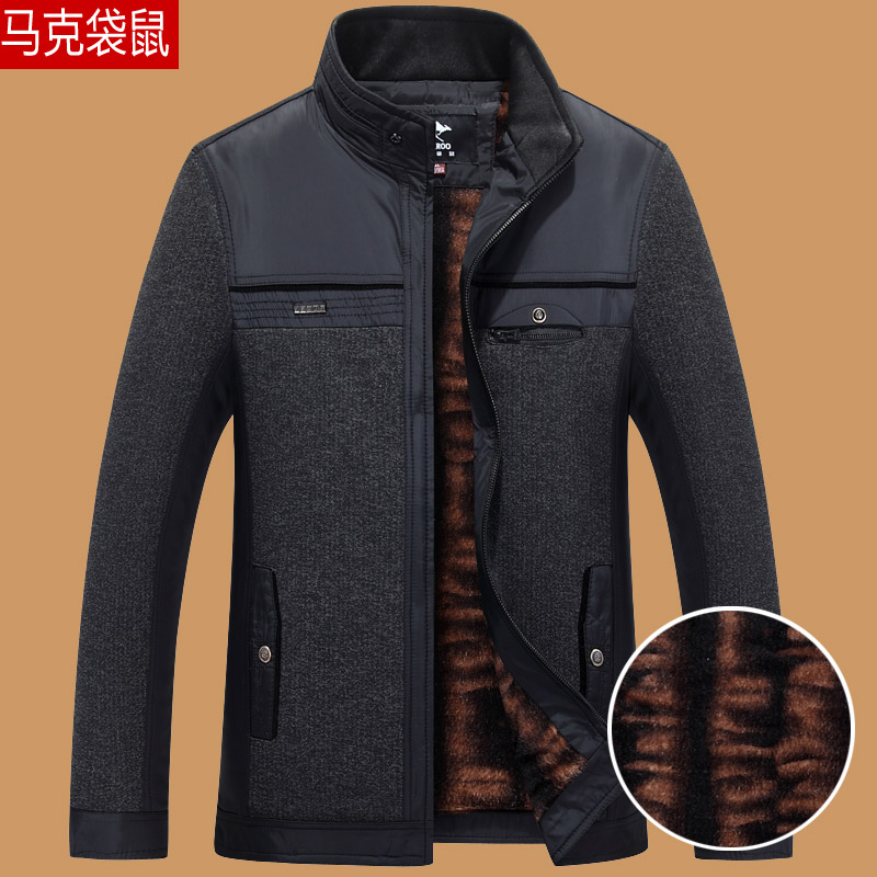 Product #539530390123