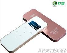 索爱 MP3 SA-778 无损音乐播放器 mp3 迷你播放器 触屏