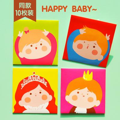 创意卡通可爱宝宝满月 百日 周岁红包利是封回礼金袋 新年压岁包