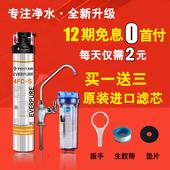 美国进口爱惠浦4fc-s家用净水器直饮自来水过滤器净水机家用直饮