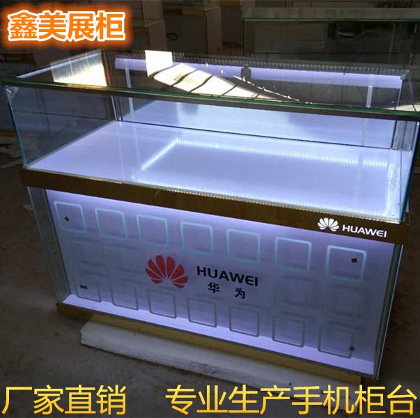 手机展柜OPPO三星小米vivo华为手机柜台移动联通电信玻璃展示柜台