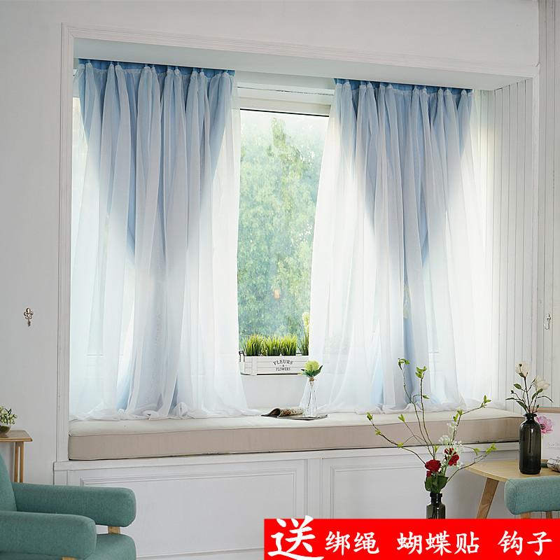 窗帘成品 简约现代短帘纱帘客厅卧室飘窗 窗帘公主风遮光布特价