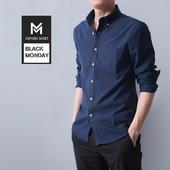 秋冬衬衫男士长袖青少年休闲牛津纺纯色时尚韩版修身款男式衬衣服