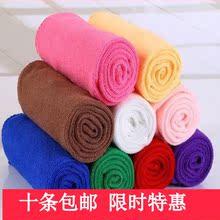 保洁不掉毛擦手厨房抹布不沾油 包邮 批发 打扫卫生毛巾便宜方巾特价